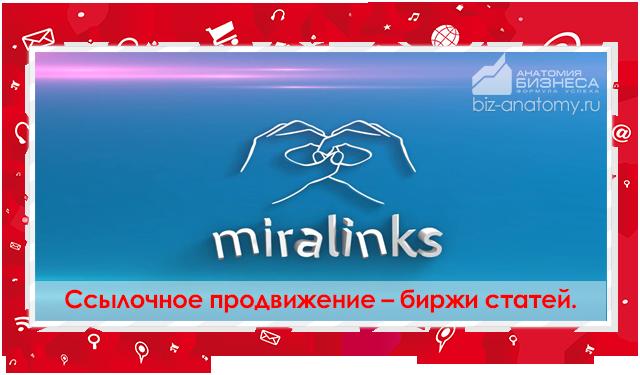 birzha_statei