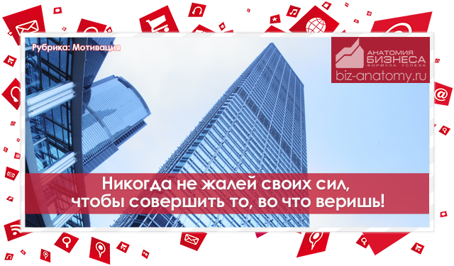biznes_na_prezentatciyah1