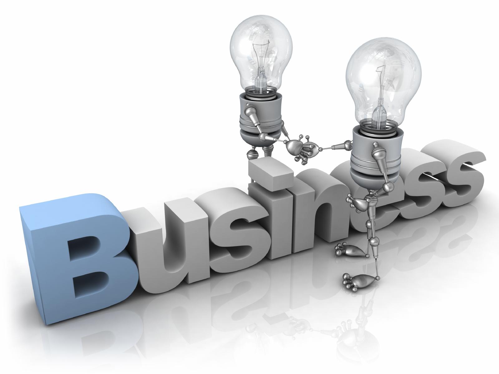 Информационный бизнес