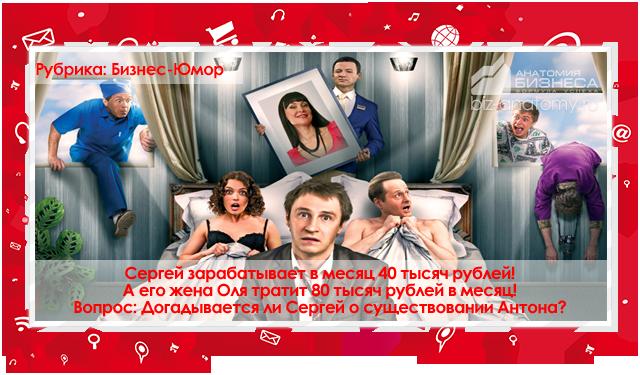 libonniy_treugolnik (1)