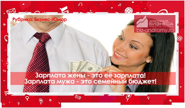 semeiniy_bjdzhet