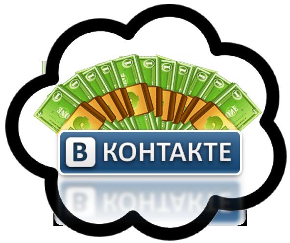 vkontakte-i-dengi