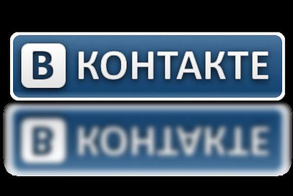 vkontakte7