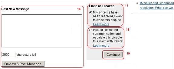 Диспут PayPal