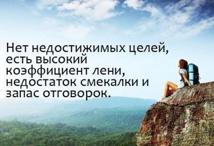 Motivirui_sebyz_234423