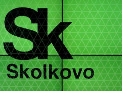 Skolkovo2