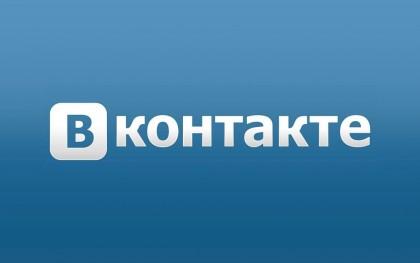 Vkontakte56