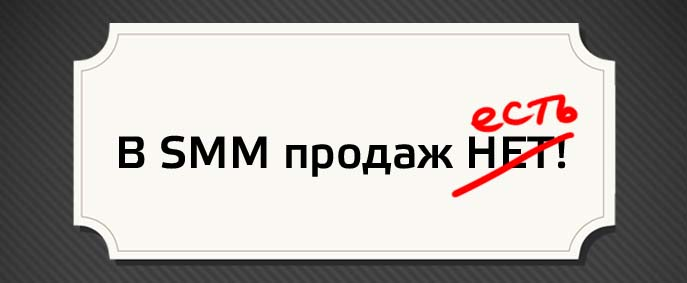 kak-uvelichit-prodazhi_324234222