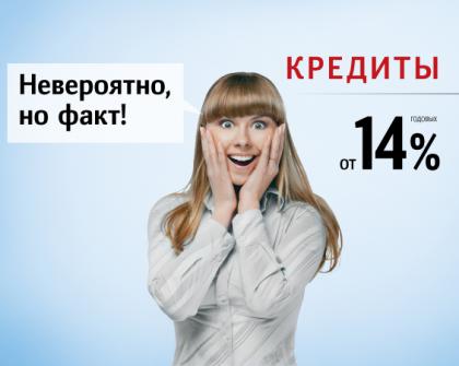 kredit_stavka2345905-09590
