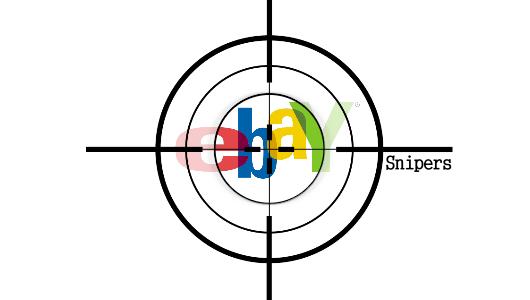 Программа снайпер для eBay