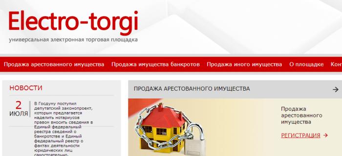 torgi_213454www3