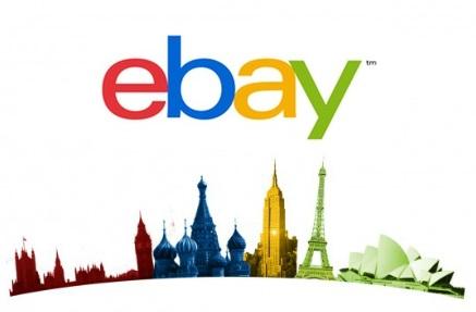ebay (5)