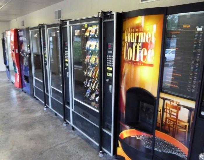 kak-nashat-vending2