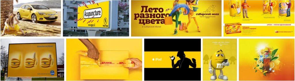 Желтый цвет в рекламе