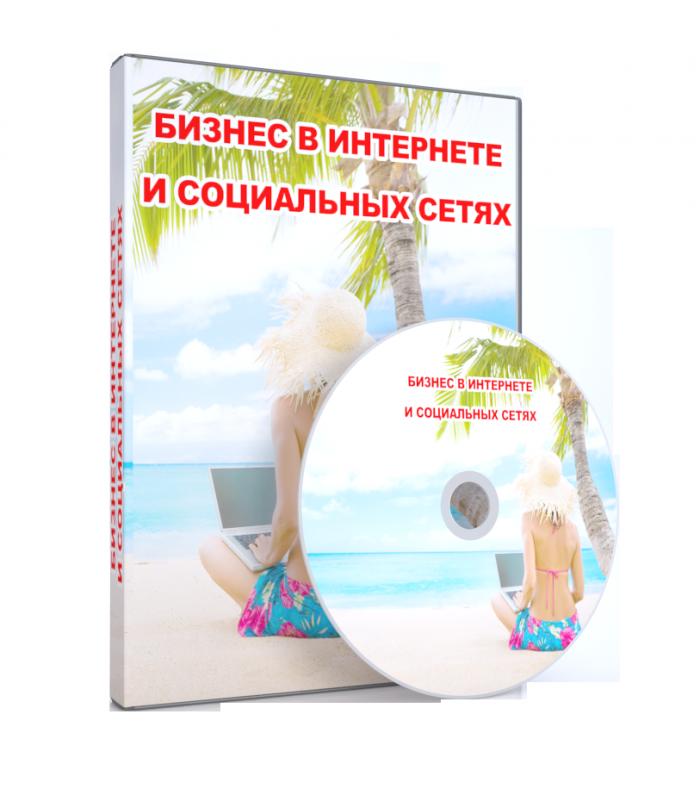 biz_vk_23423554656