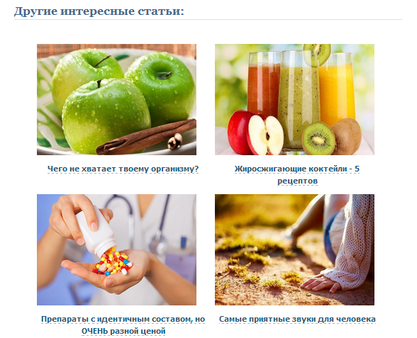 gruppa_inet_magaz123445