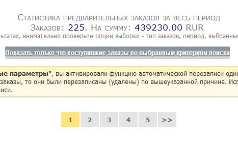 happy23490234