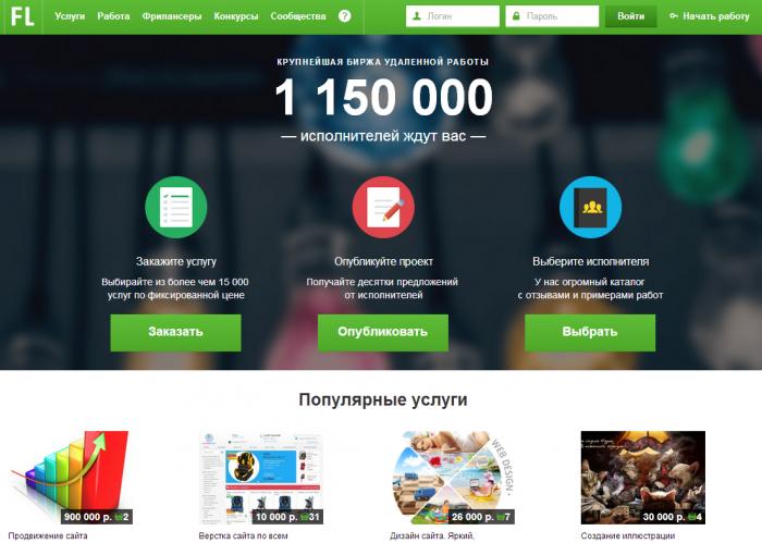 kak_zarabotat_v_internet_3212qw1432