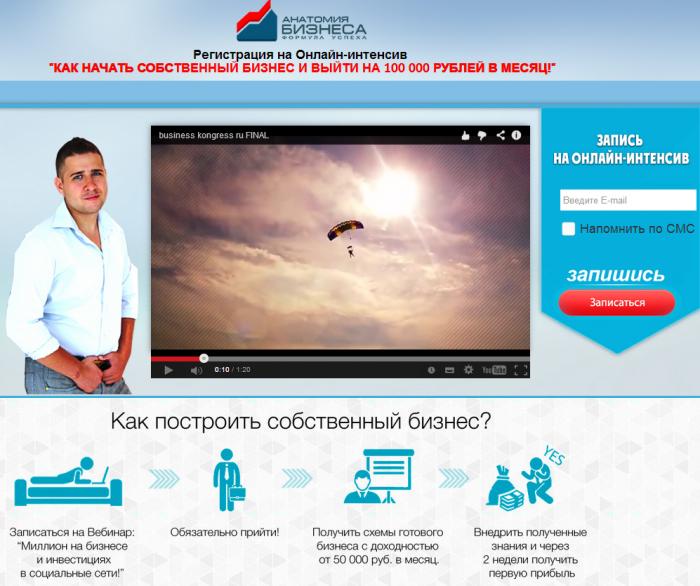 reklama_vk_2344