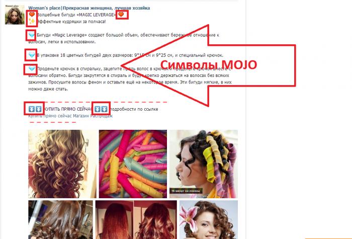 reklama_vkontakte_34qw152142123