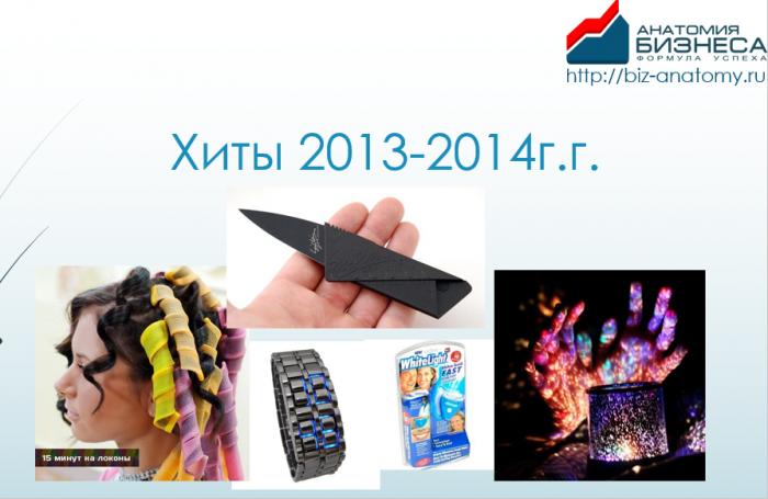 tovari_324234