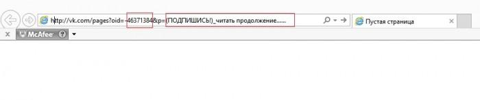 Kak_sozdat_wiki_stranitcu_323112124423