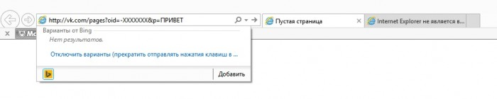 Kak_sozdat_wiki_stranitcu_32324423