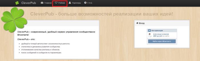 avtoposting_vk_232343