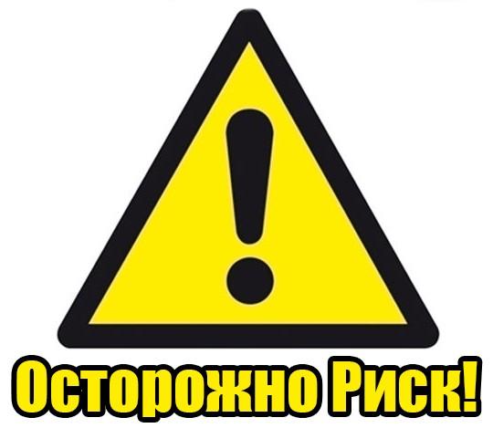 kak-kupit_biz-234324