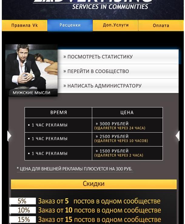 monetizatcia_padlica_234342