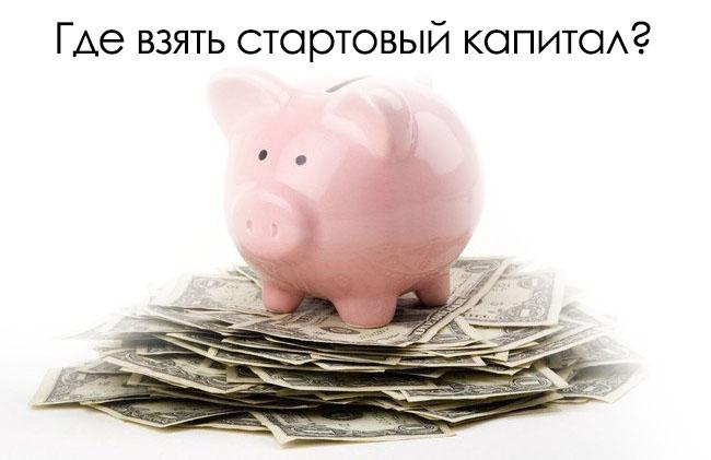 online_biznes_2323422334