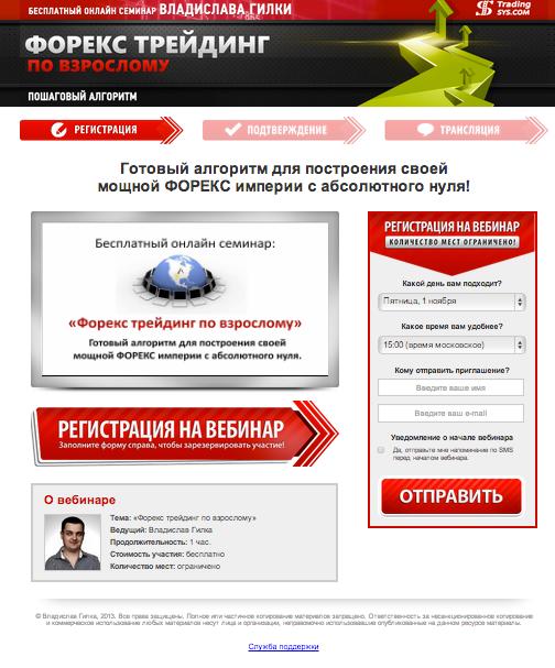pasivnii_dohod_32432