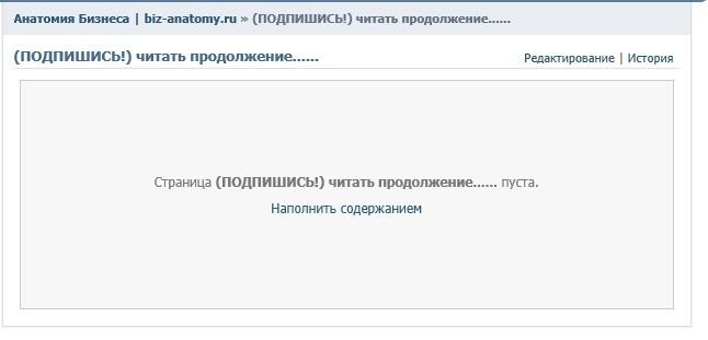 sozdanie_wiki_stranitci