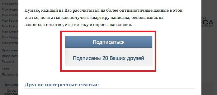 sozdanie_wiki_stranitci_2322122133asa22223d2234