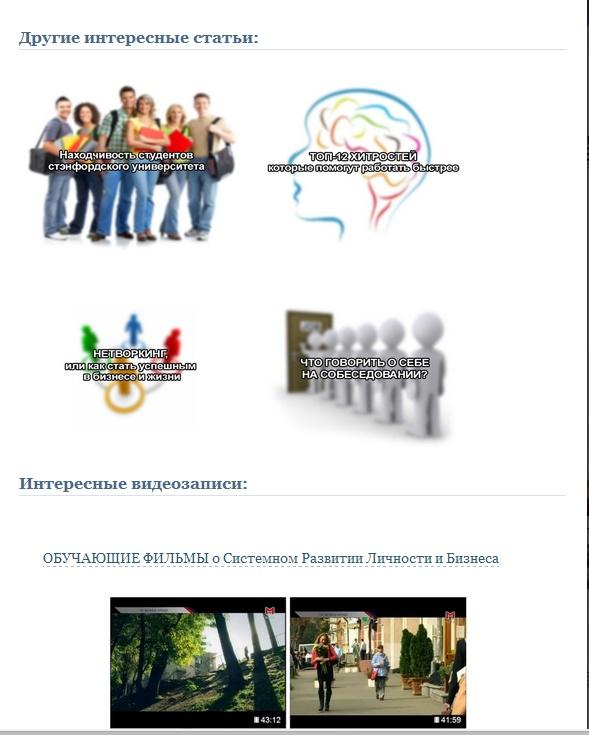 sozdanie_wiki_stranitci_2322122133asa22223d234