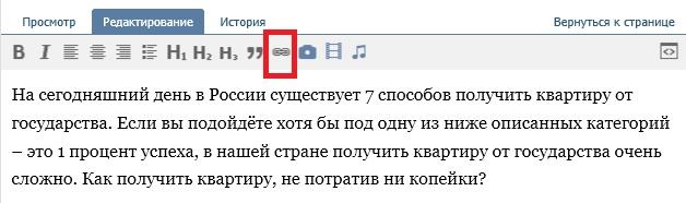 sozdanie_wiki_stranitci_2322122133asa2234