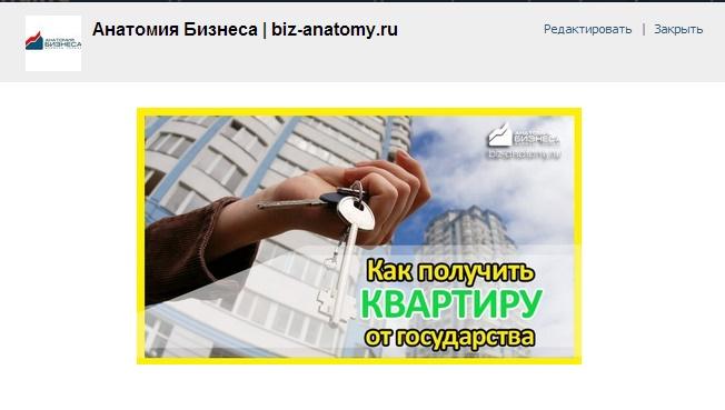 sozdanie_wiki_stranitci_2322122133asa2d234