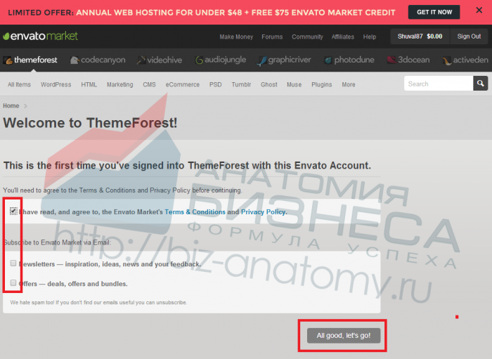theme_na_wordpress_1212121212