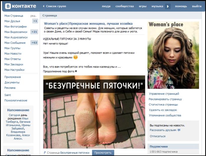 biznes_plan_obraztcs