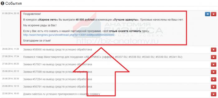 kak_sdelat_menu_wordPress_1212121