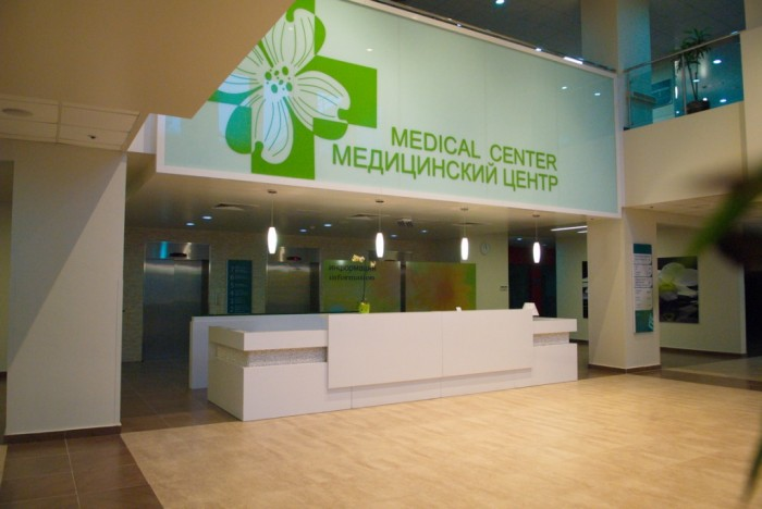 biznes-plan-meditcinskogo-centra-13
