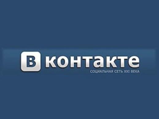 kak-zarabotat-vkontakte-3