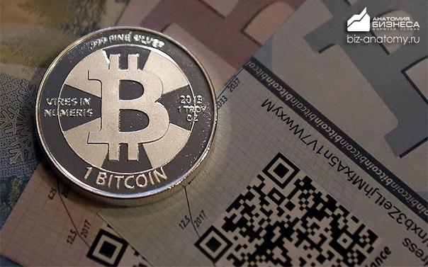 bitcoin-kak-zarabotat-2