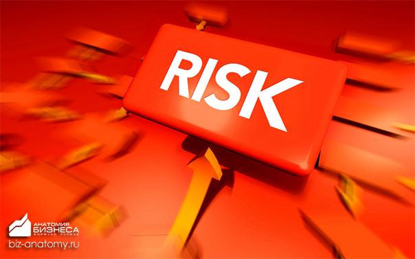 risk-manajment-2