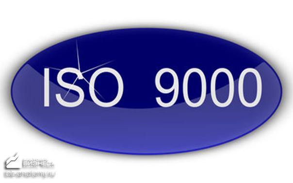 sistema-menedgmenta-kachestva-iso-9000-3