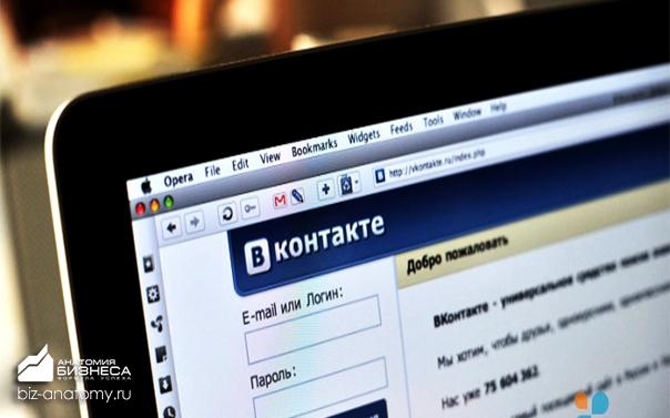 kak-zarabotat-vkontakte-5