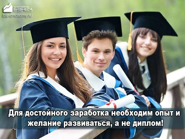 chem-zanyatsya-chtoby-zarabotat-dengi-1