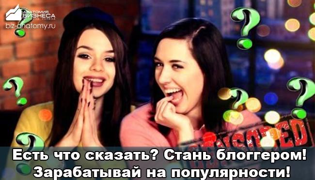chem-zanyatsya-chtoby-zarabotat-dengi-5
