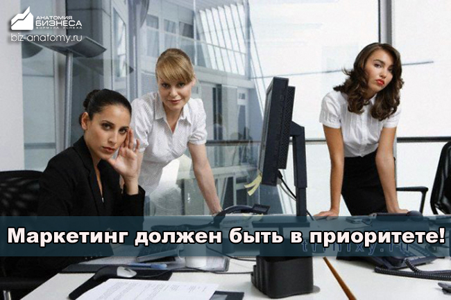 direktor-po-marketingu-obyazannosti-21
