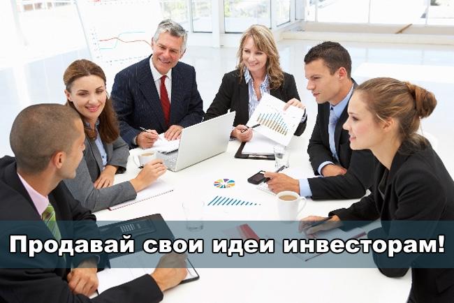 kak-zarabotat-100-000-v-mesyac-51